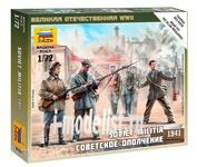 6181 Zvezda 1/72 Soviet militia 1941