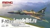 DS-005 Meng 1/72 Самолет  Convair F-102A Delta Dagger (Case XX)