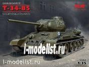 35367 ICM 1/35 Советский средний танк Т-34-85