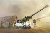 02319 Trumpeter 1/35 M198 Medium Towed Howitzer late
