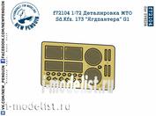 F72104 SG Modelling 1/72 Деталировка МТО Sd.Kfz. 173
