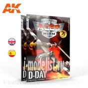 AK2933 AK Interactive Книга на английском языке
