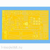 MD7213 Metallic Details 1/72 Экстерьер для M&G-25