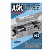 ASK35100C All Scale Kits (ASK) 1/35 SGU Sapphire Universal (Transparent)
