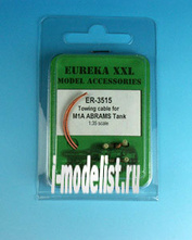 ER-3515 EurekaXXL 1/35 Towing cable for M1 Abrams Tank