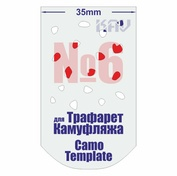 CT 006 KAV Models Трафарет для камуфляжа №6