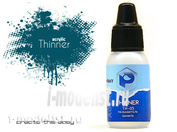 TH05 Pacific88 Thinner diluent for acrylic paints vanilla 10ml.