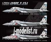 L7204 Great Wall Hobby 1/72 F-15J JASDF