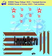 35004 New Penguin 1/35 Декаль для Парад победы 2015 + Танковый биатлон (Parade of Victory'2015 + Tank Biathlone)