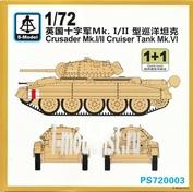 PS720003 S-Model 1/72 Crusader Mk.I/II Cruiser Tank Mk.VI