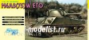 6698 Dragon 1/35 M4A3 75(W) Eto