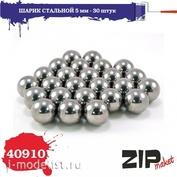 40910 ZIPmaket Шарик стальной 5 мм - 30 шт.