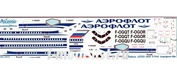 310-003 Ascensio 1/144 Декаль на самолет Arbus A310-300 (Арофлот Clasic 90х)