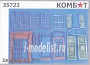 35723 Комбат 1/35 Двери, окна №2
