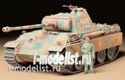 35170 Tamiya 1/35 Танк Panther Type G (ранняя версия) с фигуркой танкиста