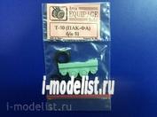 EQG72125 Экипаж 1/72 Резиновые колёса для Т-50(ПАК-ФА) б/н 51
