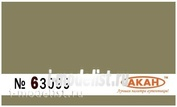 63099 Акан Зелёный: камуфляж верхних и боковых поверхностей самолётов: Суххой: 25; 17 м 4 (22); МuГ: 21смт; бис; 23 млд; м; бн; 25 рб;  рбв;  27