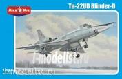 144-025 МикроМир 1/144 Tu-22 UD Blinder-D
