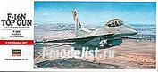 00342 Hasegawa 1/72 F-16N Top Gun
