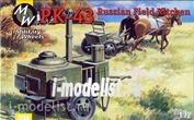 7256 Military Wheels 1/72 Полевая кухня Пк-43