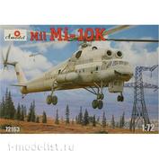 72163 Amodel 1/72 Вертолет