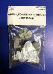 35044 Tech Мешки-бочки