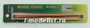 09927 Trumpeter Model Chisel-RR2
