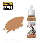 AMMOF510 Ammo Mig Акриловая краска UNIFORM SAND YELLOW FS-32555