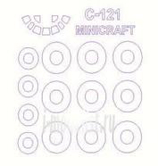 14492 KV Models 1/144 Набор окрасочных масок для C-121