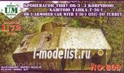 609 Um 1/72 Бронированный набор Об-3 с конической башней танка Т-26-1 (1937-39г)
