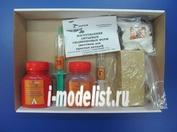 22-502 Пластмастер Набор для изготовления силиконовых форм (жестких) для простых деталей