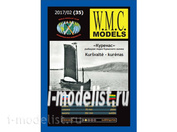 WMC-35 W. M. C. Models 1/50 KURENAS