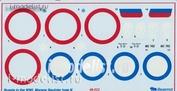 48022 Begemot 1/48 Россия в I мировой. Моран Солнье тип N.