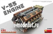 37025 MiniArt 1/35 V-55 Engine