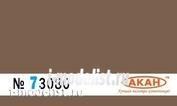 73080 Акан Краска водорастворимая Песочный камуфляж верхних и боковых поверхностей самолётов: Суххой-17/25 М&Г 21/23/27; иногда ранние М&Г 29