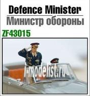 ZF43015 Zebrano Министр обороны с водителем