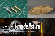 MM3582 Magic Models 1/35 gun Barrel QF 6-pounder 6 cwt Hotchkiss. For installation on English tanks of the 1st World war (2 barrels included).