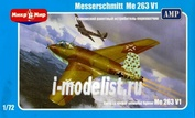 72-001 МикроМир 1/72 Германский ракетный истребитель-перехватчик Messerschmitt Me 263 V1