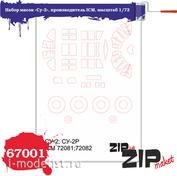 67001 ZIPmaket 1/72 Набор масок «Суххой-2», производитель ICM