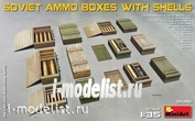 35261 MiniArt 1/35 Soviet shells with boxes