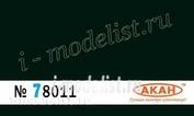 78011 akan Green semi-matte standard 15 ml.