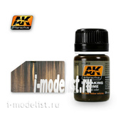 AK-012 AK Interactive Mixtures for applying effects STREAKING GRIME (dirt strip)