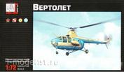 72201 Грань 1/72 Вертолёт