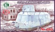 663 UM 1/72 Staff armored rubber