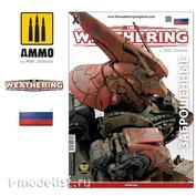 AMIG4779 Ammo Mig The Weathering Magazine Issue 30. ABANDONED (Russian)