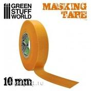 2145 Green Stuff World Маскирующая лента, 10 мм ширина / Masking Tape - 10 mm