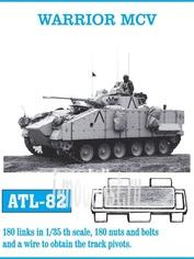 Atl-35-82 Friulmodel 1/35 Траки наборные железные Warrior MCV