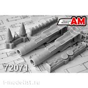 AMC72071 Advanced Modeling 1/72 КАБ-1500Л Корректируемая авиационная бомба калибра 1500 кг
