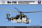 72042 ARK-models 1/72 Ударный вертолет армейской авиации Ми-24 (без смолы)
