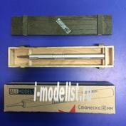 005 AllModels Стамеска с ручкой 4 мм